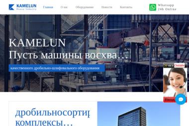 COGNOR Blachy Dachowe SA - Krycie dachów Kraków