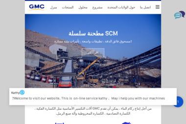 Kerntech Karolina Kubala - Automatyka Budynkowa Gdańsk