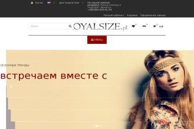 Royalsize sp.z.o.o. - Odzież Damska Warszawa