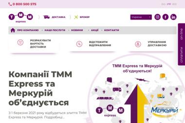 TMM Express - Odzież używana Warszawa
