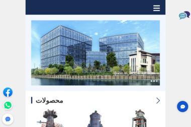 ARCUS-ZW Geodezja - Geodeta Jastrzębie-Zdrój