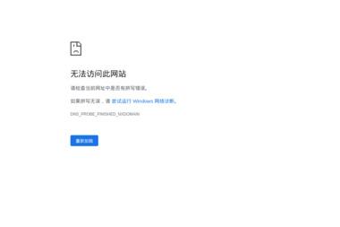BDC Studio Agencja Reklamowa - Banery Szklarska Poręba