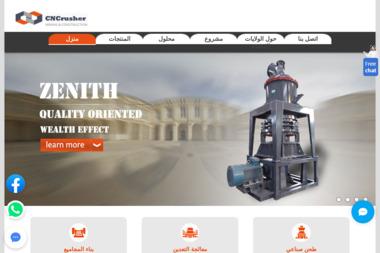 Centra Dachowe Grupa MCC - Okna z PCV Brodnica
