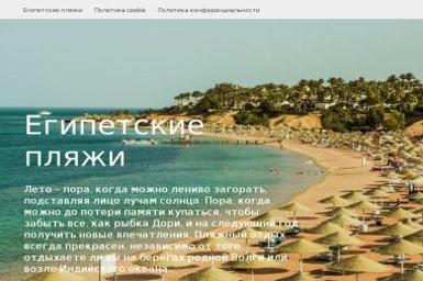 FU Dmgrafik. Projektowanie stron internetowych, tworzenie stron internetowych - Strony internetowe Stróża