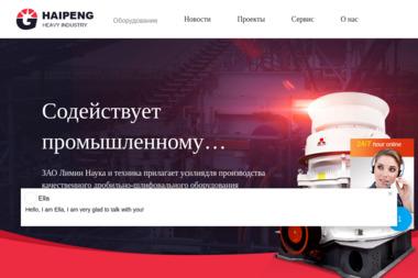 PW Drewnomal Sp. z o.o. - Tartak Chudolipie