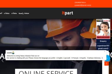 F.H.U EDOM Jasło - Drzwi Jasło