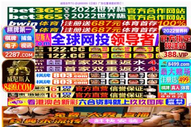 edruk24.com Drukarnia internetowa - Drukowanie Ulotek Świebodzin
