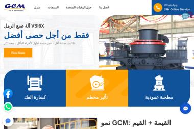 FPHU Gonty Stanisław Bielak. Gont, gont drewniany - Stolarz Podwilk