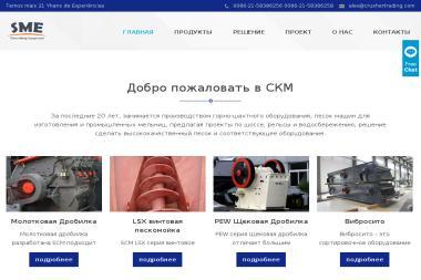 Agencja Reklamowa eMProjekt - Banery Reklamowe Tczew