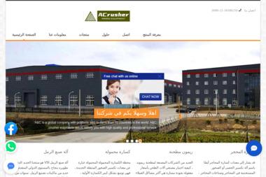 Biuro Rachunkowe FIDEX - Biuro rachunkowe Świętochłowice