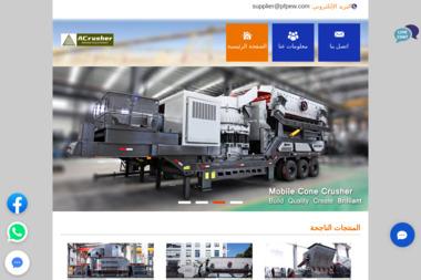 Usługi Geodezyjne Szymon Piotrowski. Mapy do celów projektowych, wytyczenia - Geodeta Chojnice