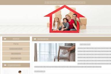 Infiniti Web Media - Agencja interaktywna Ełk