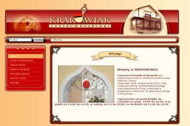 Krakowiak-Centrum Rozrywki - Catering Iwonicz-Zdrój