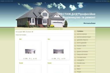 Borys Trusevych B&Cz - Budowa Domów Jednorodzinnych Przemyśl