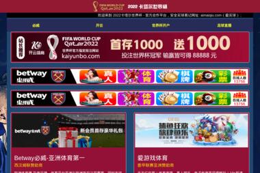 Ośrodek Szkoleniowy Progress. Tłumaczenia - Tłumacze Bielsko-Biała