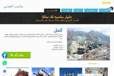 Kakadu Piotr Ratajczak. Restauracja, pizzeria - Gastronomia Śmigiel