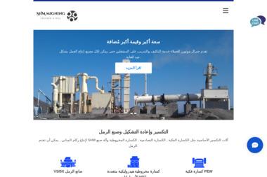 Restauracja Arteria. Organizacja przyj臋膰 weselnych, organizacja bankietów - Gastronomia W臋gierska Górka