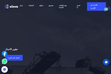 Restauracja Eol - Gastronomia Zielonagóra