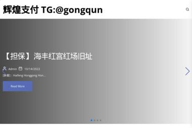 Firma Handlowo Usługowa Profit Borowiak Andrzej - Drukowanie Braniewo