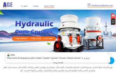Biuro Rachunkowe Ad-Rem - Doradca finansowy Kielce