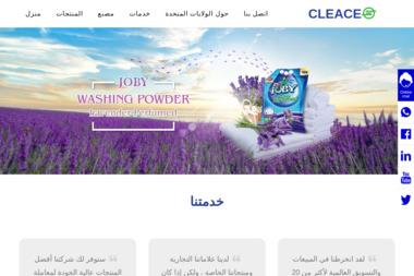 Zenjo Group Wojciech Klęk - Pozycjonowanie w Google Bochnia