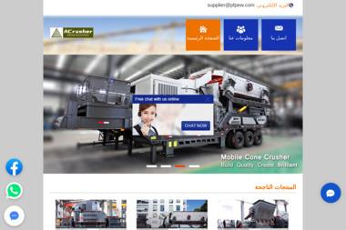 Artmeble - Kuchnie Pod Zabudowę Toruń