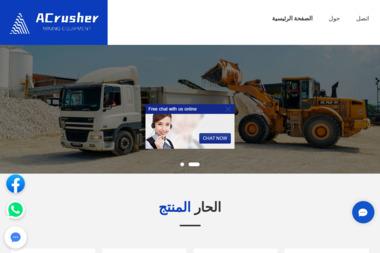 Nemo. Centrum zabaw dla dzieci - Pomoc Domowa Piła
