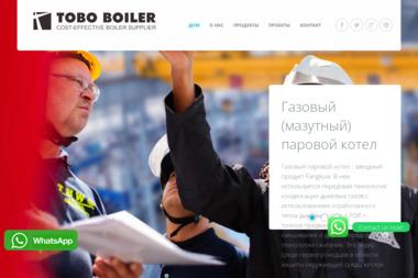 Agencja Ochrony Osób i Mienia Combat24 Security Sp. z o.o. - Kancelaria prawna Limanowa