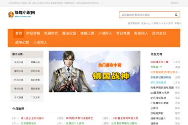 CT Żuraw S.A. - Wynajem Koparki Warszawa