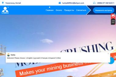 Clar.Net Mariusz Łasocha. Sprzątanie, mycie witryn, pranie dywanów - Pranie Tapicerki Sopot