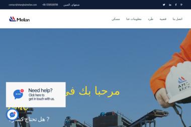 Eurovan Przewozy Osobowe - Przewóz osób Gryfów Śląski