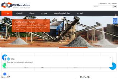 Foto Techni Video - Sesje zdjęciowe Bielawa