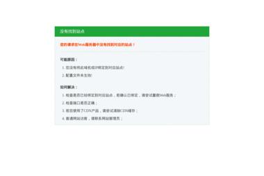 One Way Marketing Bezpośredni - Agencja marketingowa Sandomierz