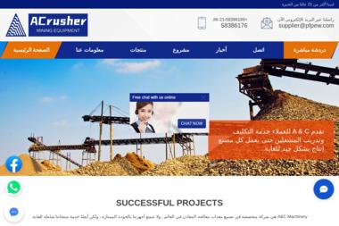 Music Clip Studio Foto-Video - Kamerzysta Środa Wielkopolska
