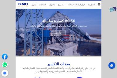 SPECJAH SECURITY - Kancelaria prawna Bochnia