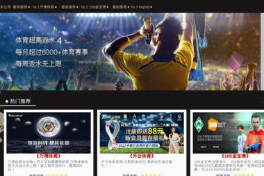 Studio Nowak - Drukarnia Grudziądz