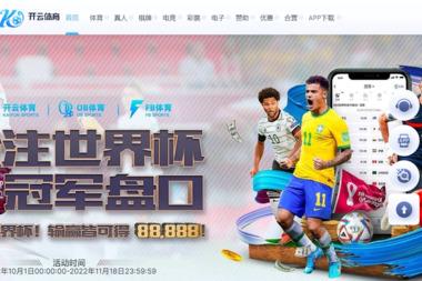 Agencja reklamowa Lubań