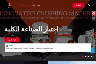 SPARTA CLEAN - Pralnia Kolbuszowa