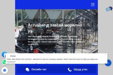 Zakład Stolarski ,,MAZUR'' - Schody Busko-Zdrój