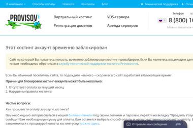 Ecoway sp.z o.o. - Biomasa Chelm