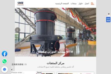 Bogmar Usługi Stolarsko-Budowlane - Schody betonowe Warszawa