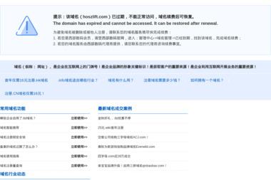 Hoszlift Mateusz Hoszowski - Wózki widłowe Wrocław