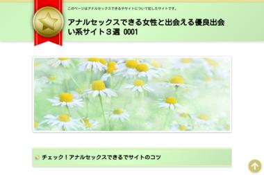 Alkor Trade Sp. z o.o. Inwestycje, fundusz kapitałowy - Venture capital Józefów