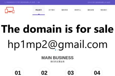 BSC Integrated Congress Solutions S.A. - Nagłośnienie, oświetlenie Warszawa
