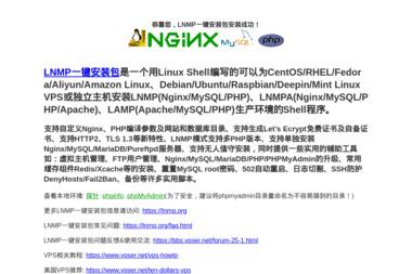 PHU Magic Sound Techniczna Obsługa Imprez. Obsługa techniczna imprez, nagłośnienie - Wypożyczalnia Nagłośnienia Nowy Sącz