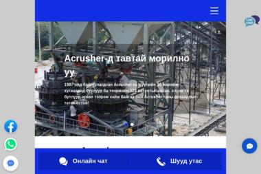 Autogaz Węglowa 9 - Serwis LPG Włocławek
