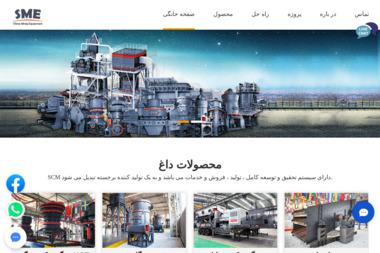 Szuniewicz - Rzemiosło Gryfów Śląski