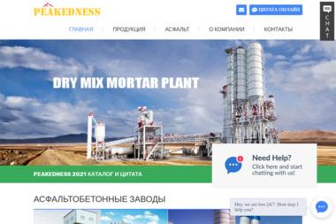 Butikscarlett.pl - Odzież damska Częstochowa