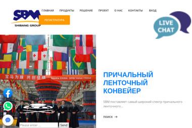 Lewar Catering - Gastronomia Bielsk Podlaski