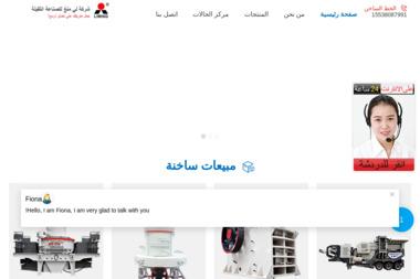 Anna i Andrzej Paluch - Pracownia futer - Renowacja Kierownicy Warszawa